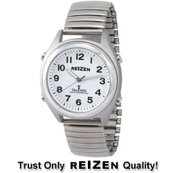 This is the Reizen Atomic Talking Watch I Selected For My Visually Impaired Mother